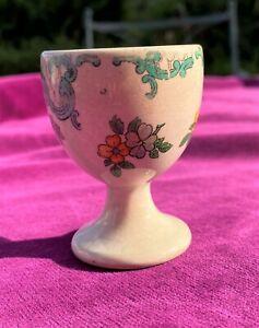 Vintage Royal Doulton Booths Floradora Egg Cup - 6cm