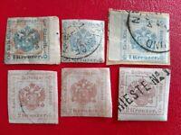 LOMBARDO VENETO-1853/1858-Francobolli per giornali