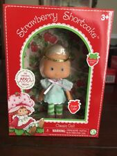 NEW Release Angel Cake Doll Strawberry Shortcake Classic Retro 80's