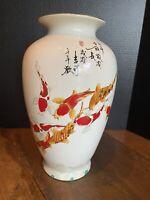 VINTAGE HAND PAINTED LARGE CHINESE KOI FISH VASE