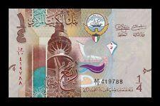 B-D-M Kuwait 1/4 Dinar 2014 Pick 29 SC UNC