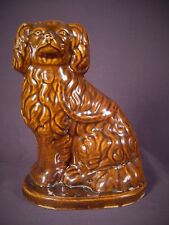 VERY RARE 1800s LARGE AMERICAN DOOR STOP SPANIEL DOG ROCKINGHAM YELLOW WARE MINT