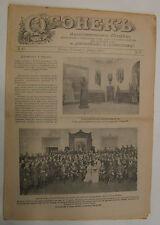 1904 Russia *** Magazine***OGONEK  26.11.1904 very RARE!!! RARE!!!RARE!!!