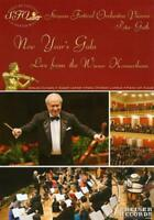 STRAUSS FESTIVAL ORCHESTER WIEN/PETER GUTH: NEW YEAR'S GALA USED - VERY GOOD DVD
