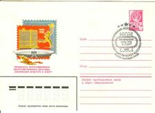 Russia Olympische Spiele Olympic Games 1980 stationery stamp Exhibition Kiev use
