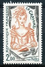 STAMP / TIMBRE FRANCE NEUF N° 2315 ** METIER D'ART