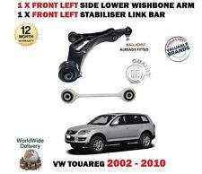 Pour vw touareg 2002-2010 essieu avant gauche 1 wishbone bras + 1 stabilisateur link bar