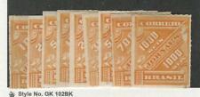 Brazil, Postage Stamp, #P1-P9 Mint Hinged, 1899, JFZ
