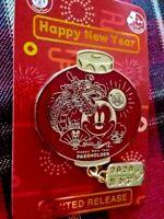 DISNEY 2020 EPCOT FESTIVAL LUNAR NEW YEAR PAPER LANTERN PASSHOLDER LR PIN