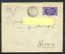 1933 - REGNO - BUSTA DA PONZA PER NOVARA - LOTTO/26748