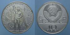 RUSSIA 10 RUBLI 1979 (I) FDC