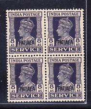 INDIAN STATE PATIALA GVI SG081 8a slate-violet of India opt u/m Block 4 cat £22