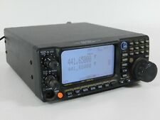 Yaesu VR-5000 Communications Receiver (great condition, needs power cable)