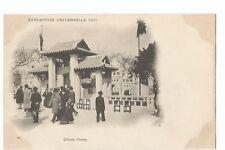 POSTCARD PARIS , EXPOSITION UNIVERSELLE 1900 , L' INDOCHINE
