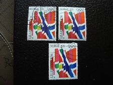 NORVEGE - timbre yvert et tellier n° 1063 x3 obl (A04) stamp norway (Z)