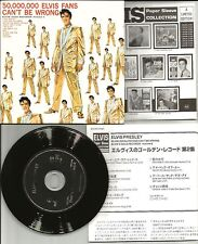 ELVIS PRESLEY 50,000,000 Elvis Fans Can't Be Wrong MINI LP SLEEVE MLPS JAPAN CD