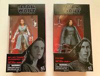 NIB Star Wars Black Series Rey (Jedi Training) + Kylo Ren The Last Jedi Reylo