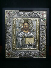 Jesus Christ Greek Byzantine Orthodox Icon Silver 30x26.5cm