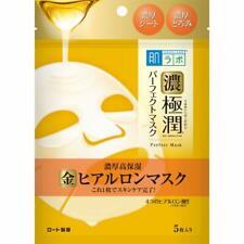 Rohto Hadalabo Hada labo Gold Perfect Face Mask Concentrated Gokujun 5sheets