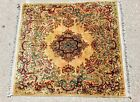 Antique Very Finely Knotted 3X3 Persiann Kerrman Handmade Area Rug 300 KSPI Gold