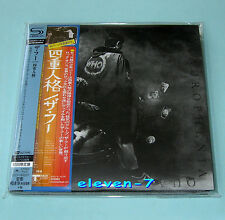 THE WHO Quadrophenia JAPAN mini LP CD REMASTERED 2CD UICY-76020/1 SHM