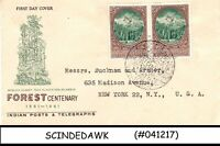 INDIA - 1961 FOREST CENTENARY / NATURE / PLANTS - 2V PAIR - FDC