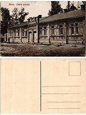 CPA Russia Ukraine KOWEL - Szkota miejska (285995)