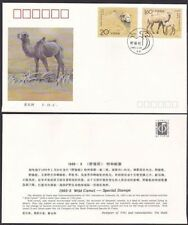 CHINA 1993-3 Wild Camel 野骆驼 stamps 2v FDC
