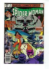 SPIDER-WOMAN # 15 (THE SHROUD app. Cents Issue, JUNE 1979), FN+