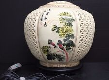 Vintage Asian Chinese Painted Glazed Pottery Electric Lamp - Pierced 10""