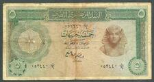 "EGYPT 1961 FIVE POUNDS BANKNOTE ""SCARCE SPIDER TYPE"" #3883 FREE USA SHIP"