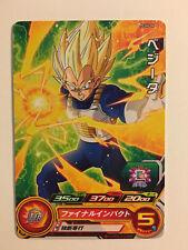 Super Dragon Ball Heroes Promo PCS6-06