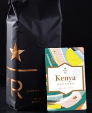 Kenya Kangunu Starbucks Reserve Coffee Beans 8.8 oz BB 9/2019