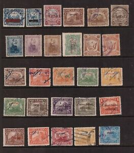 Nicaragua Official used stamps selection