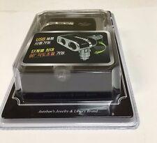 POLARIS ROTATING USB TWIN CAR LIGHTER  SOCKET SPLIT  CHARGER ADAPTER ASK-AP36