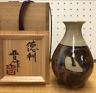 Mashiko ware, Shinsaku Hamada, sake bottle, Shoji Hamada, second son 0111 M