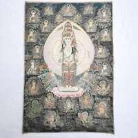"36""Tibet Tibetan Cloth Silk Rulai 1000 Arm Guanyin Kwan-yin Tangka Thangka Mural"
