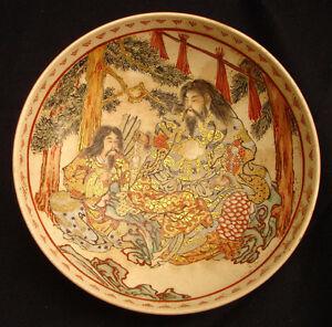 "5 3/8"" JAPANESE EDO PERIOD SATSUMA BOWL"