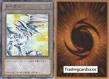 """Yu-Gi-Oh! Jeton/Token """"Stardust Spark Dragon"""" V-JUMP -JAPONAISE/COMMUNE-"""