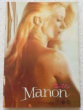 MANON MOVIE PROGRAM BOOK PAMPHLET 1971 CATHERINE DENEUVE RARE JAPAN
