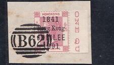 Hong Kong 1891 QV JUBILEE Imprint Margin Used Cut Reproduction Stamp sv
