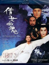 A Chinese Ghost Story Blu Ray Leslie Cheung Joey Wang NEW Eng Sub