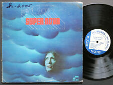 WAYNE SHORTER Super Nova LP BLUE NOTE 84332 US 1969 Chick Corea Sonny Sharrock