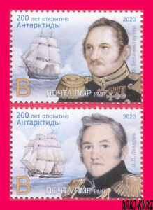 TRANSNISTRIA 2020 Russia Antarctic Expedition Admirals Bellingshausen Lazarev 2v