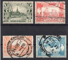 Burma 4 fine used 1949-54 old & new currency [B2009]