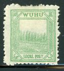 CHINA TREATY PORTS - WUHU - MH Selections: Scott #12 ½c Yellow Green 1894 CV$10+