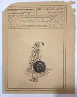 Indian Ancient Print of Maharajah Shri Kesar Singh Ji Sahib Old Printed Litho