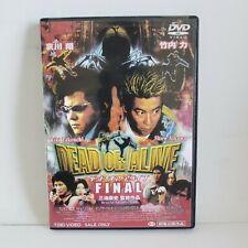 Dead Or Alive Final DVD. Takashi Miike. Japanese Language w/ English Subs.