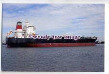 tc0061 - BP Oil Tanker - British Loyalty - photograph