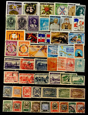 Dominican Republic Stamps  #53 All  Different Lot 62121F
